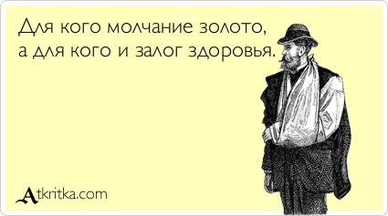 atkritka_1355432166_531