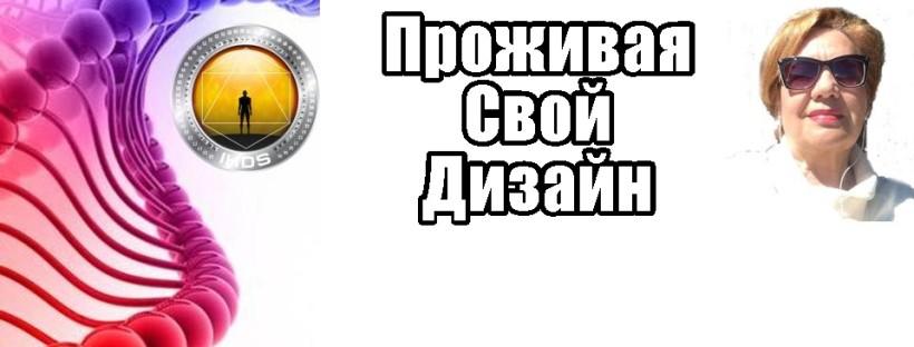 glavnaya_site