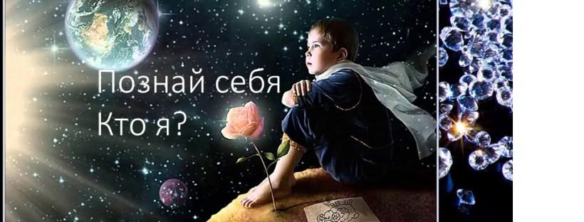 генераторам_с1